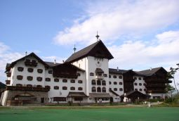 hotel_tyrol_muju- korea